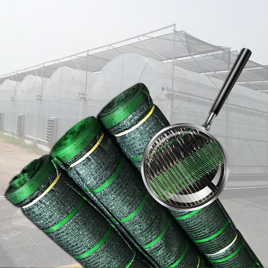 Lưới chống nóng mái tôn loại nào tốt?